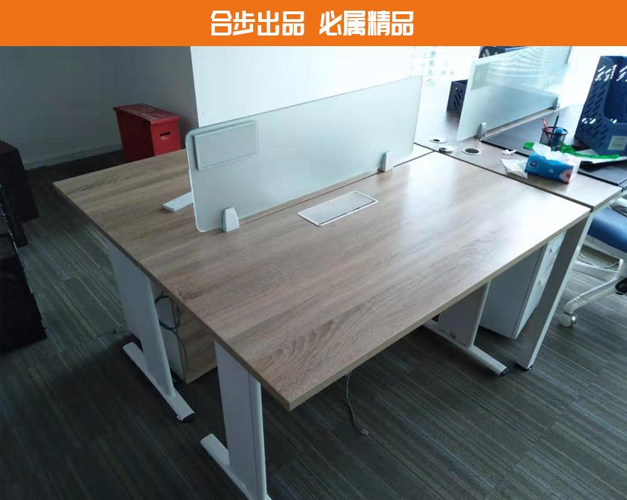 办公家具卡座4人位员工办公室桌子工位职员办公桌