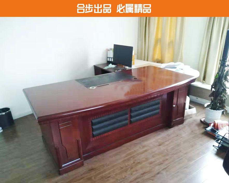 合步二手办公家具网,二手大班台,主管桌,老板桌,单人位