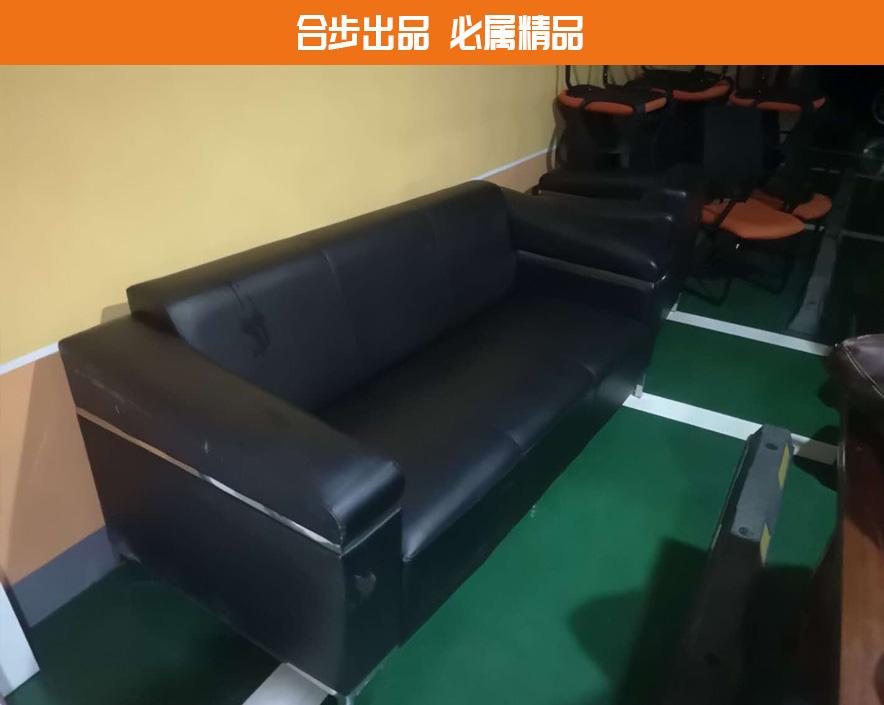 办公沙发简约现代会客办公室接待沙发