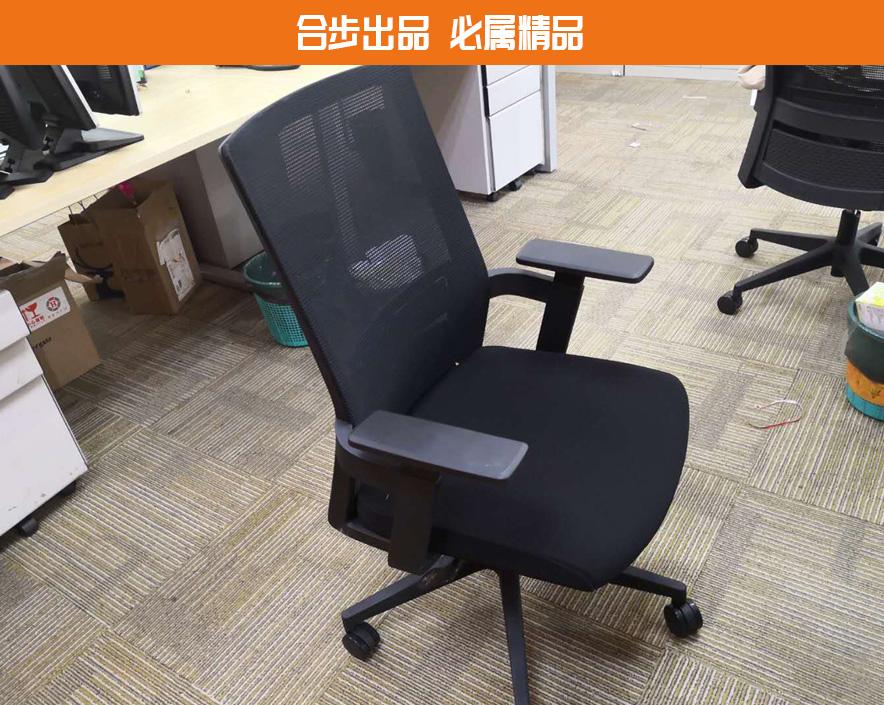 合步二手办公苹果彩票网pk10网,二手工位桌,办公椅,电脑椅,员工办公椅