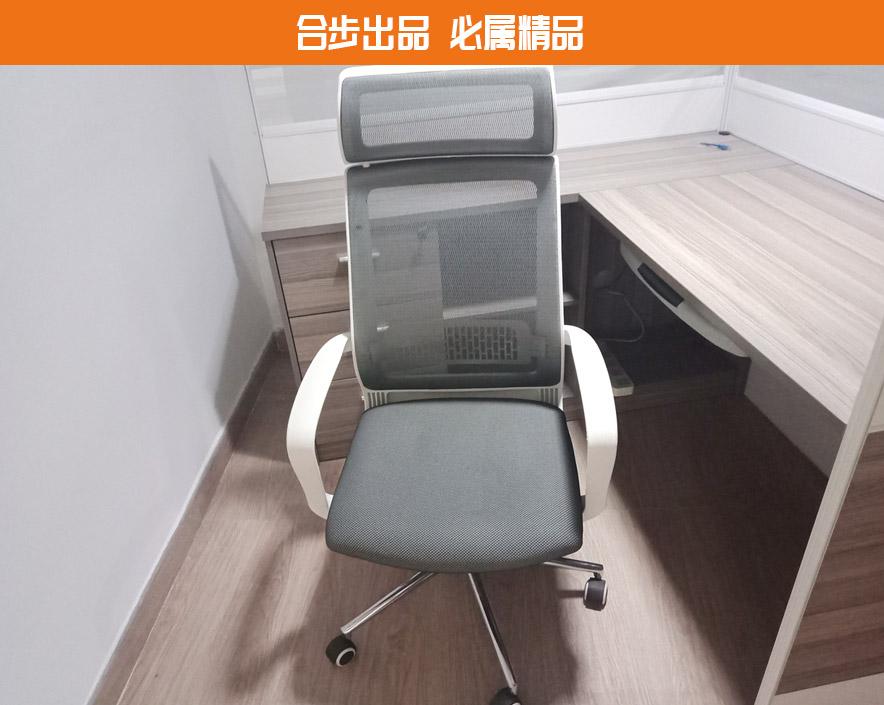 合步二手办公家具网,二手大班椅,办公椅,电脑椅,员工办公椅