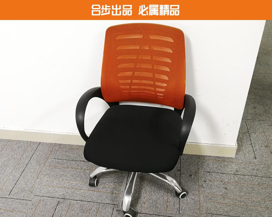 合步二手办公苹果彩票网pk10网,二手大班椅,办公椅,电脑椅,员工办公椅