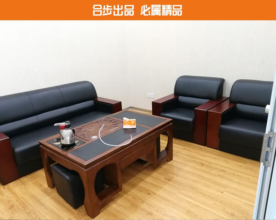 合步二手办公家具网,二手办公沙发,皮革沙发,接待沙发,3+1+1