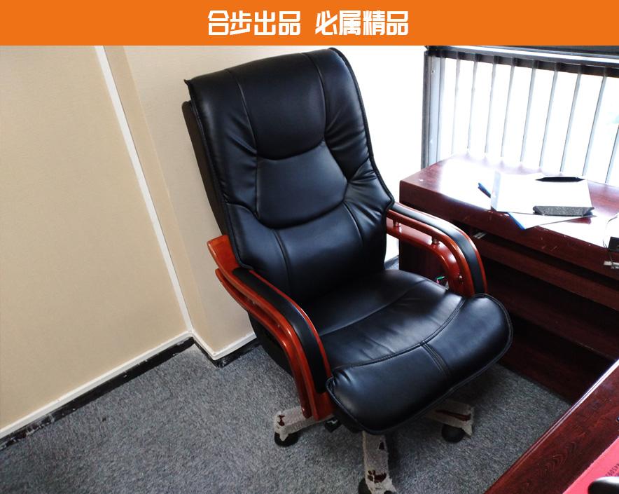 老板椅电脑椅大班椅商务办公室椅子座椅转椅