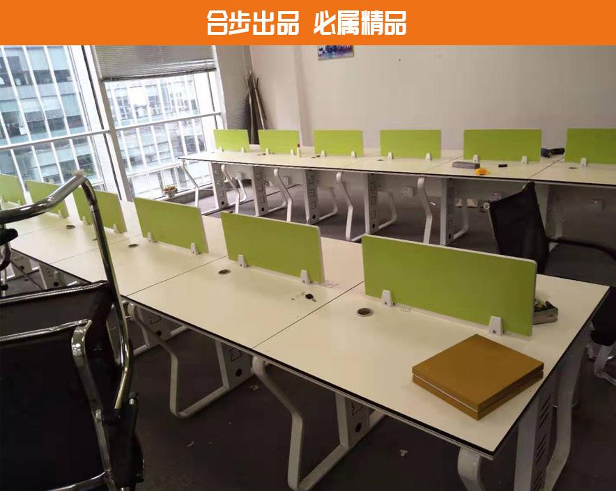 职员办公桌简约现代桌电脑四人位屏风工位
