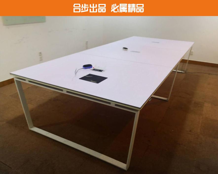 办公桌板式长条简易会议桌长桌简约现代长方形