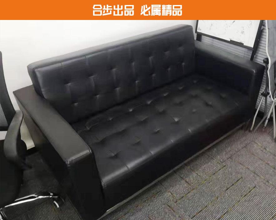 合步二手办公家具网,二手布艺沙发,休闲沙发,接待沙发,2人位