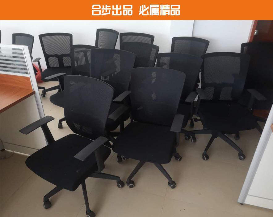 电脑转椅员工办公椅网布职员椅会议椅子