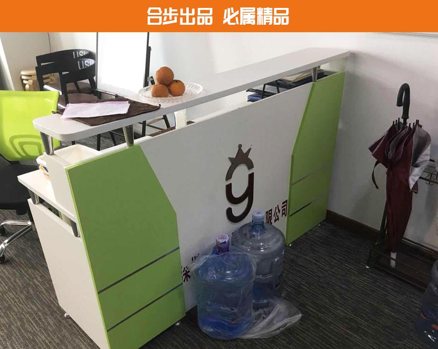 合步二手办公家具网,二手前台,柜台,迎宾台,接待台