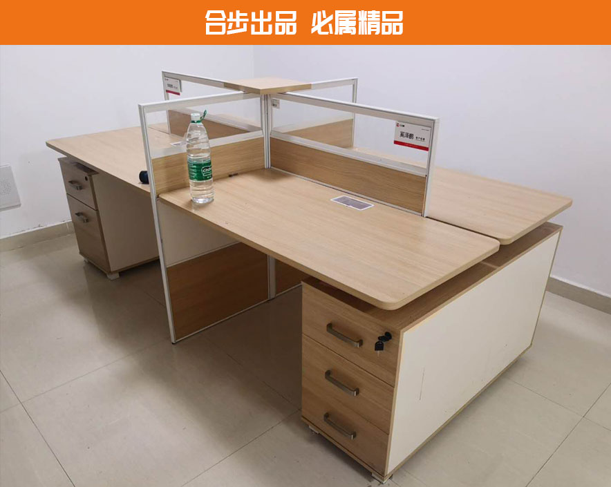 职员办公桌简约卡位办公桌现代员工位办公室桌子
