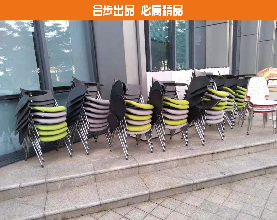 简约时尚休闲椅电脑椅子办公餐椅会议椅