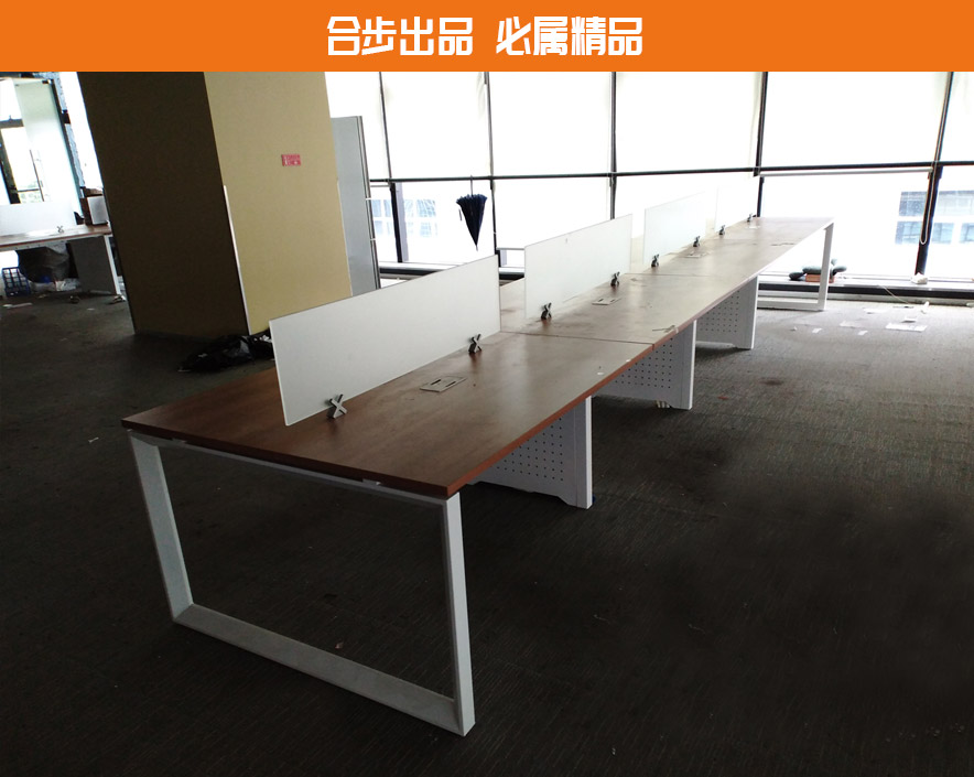 办公家具工作桌员工办公室桌子工位职员办公桌