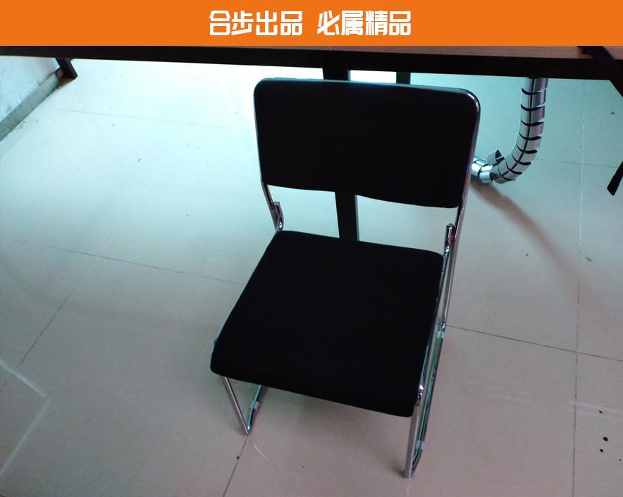 办公椅子简约会议椅职员工作椅弓形椅靠背椅