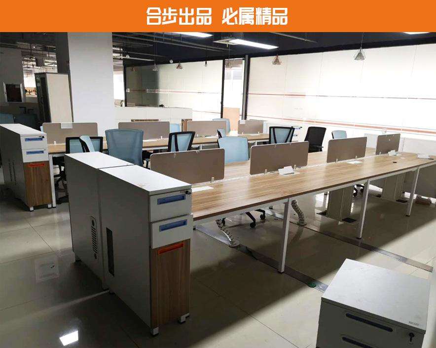 合步二手办公家具网,二手电脑桌,工位桌,工位桌,员工办公桌