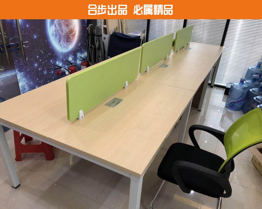 职员位办公桌简约现代办工桌屏风双人电脑办工桌