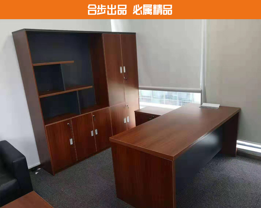 办公文件柜资料柜档案板式柜子组合老板背景柜