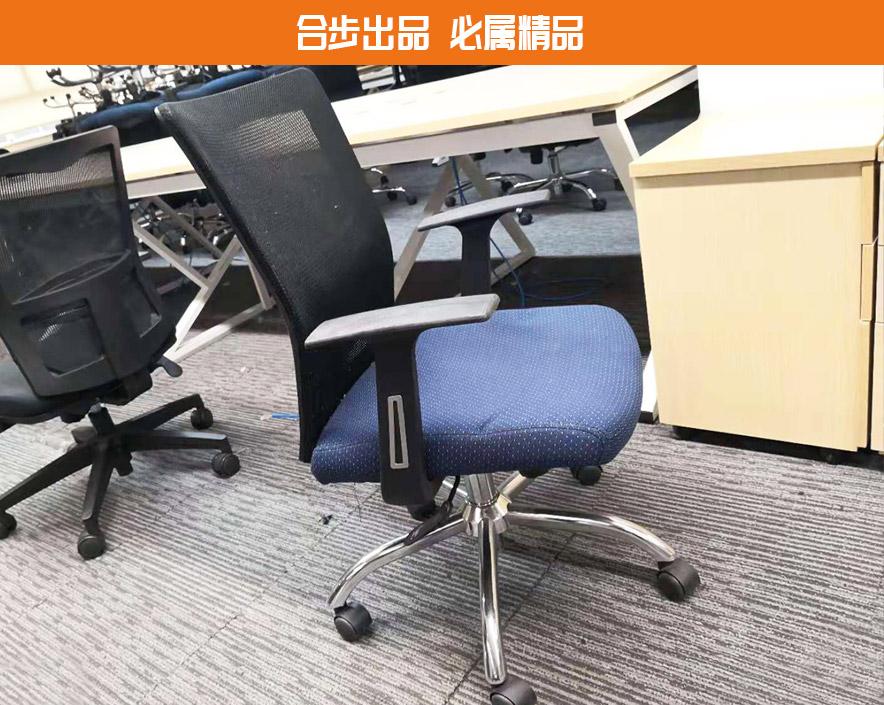 合步二手办公家具网,二手会议椅,办公椅,电脑椅,员工办公椅