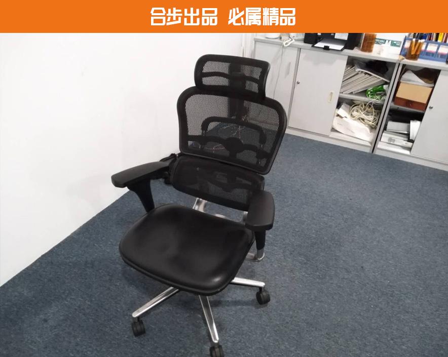 办公家具经理椅主管椅中班椅转椅办公椅