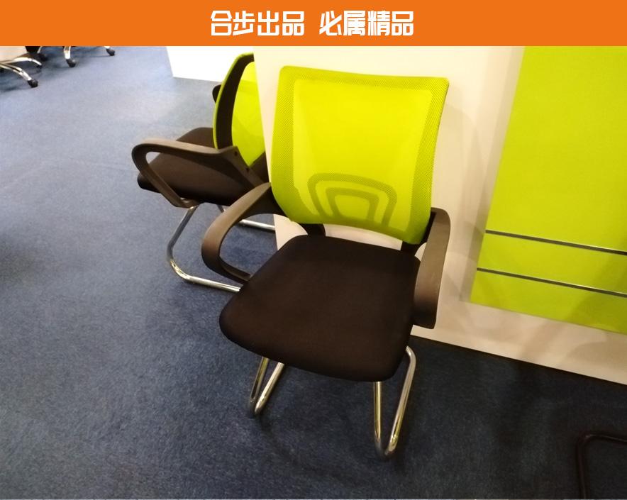 现代简约会议椅靠背椅座椅办公室椅子
