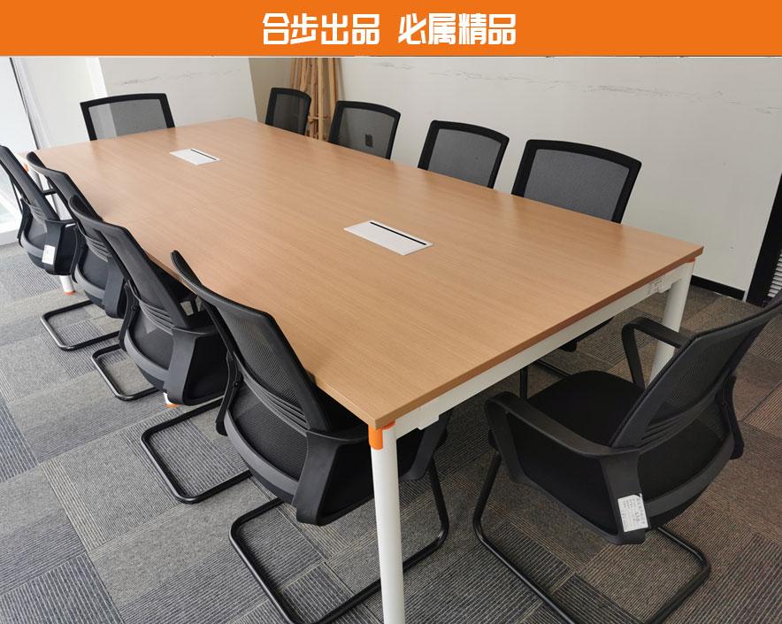 合步二手办公家具网,二手办公家具,二手会议桌,长条桌,长条培训桌,会客会议桌,二手办公会议桌