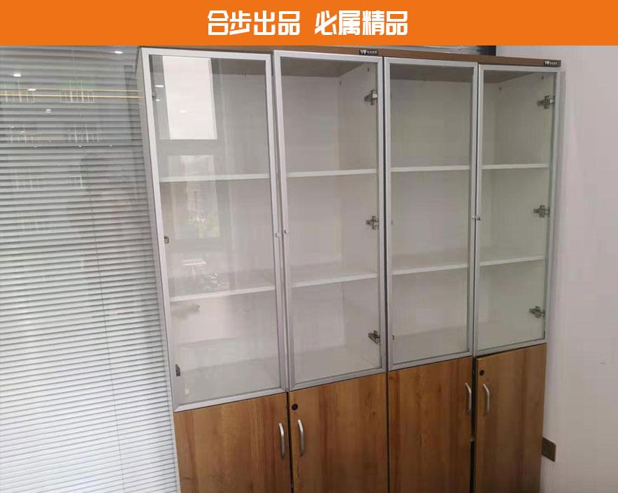 文件柜资料档案柜办公室柜子板式文件柜带玻璃储物柜