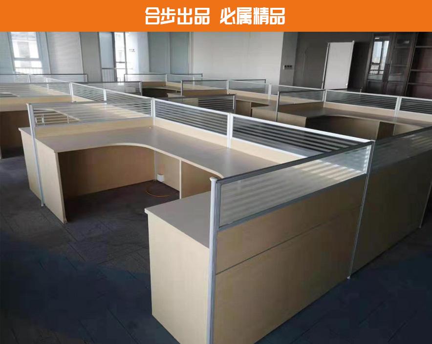 简约现代办公职员办公家具转角员工桌隔断屏风卡座