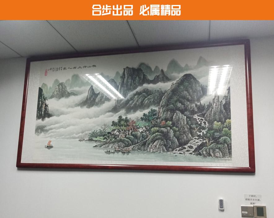二手山水画风水挂画办公室装饰画