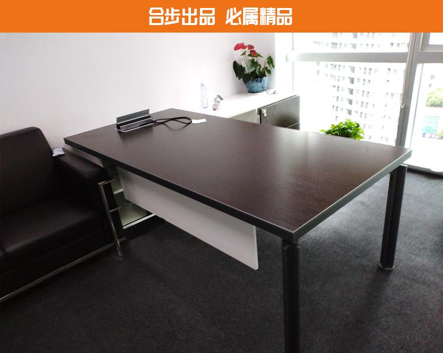 老板办公桌总裁桌简约现代主管桌