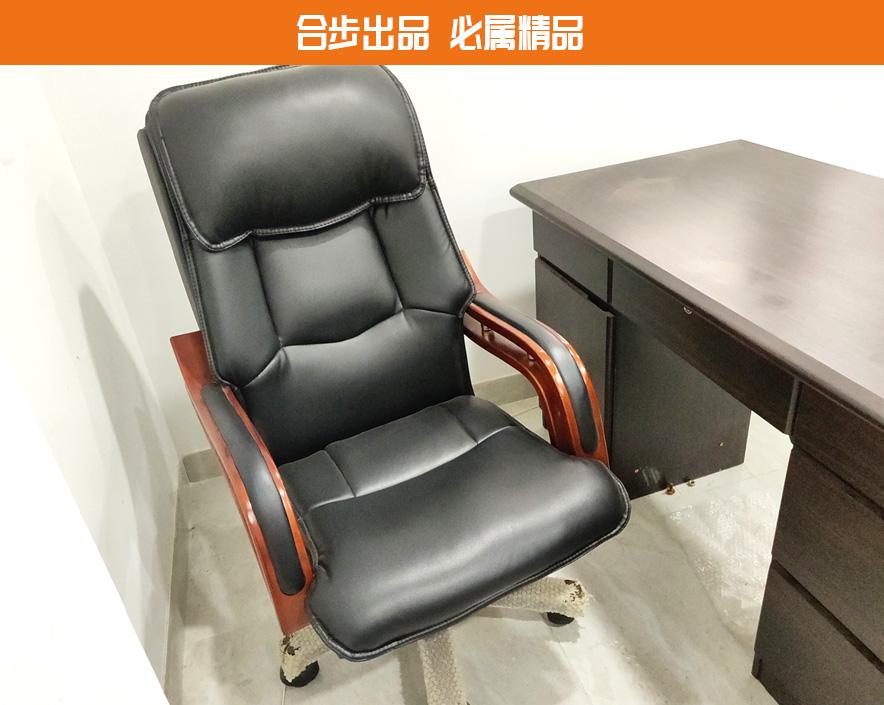 合步二手办公家具网,二手中班椅,办公椅,电脑椅,员工办公椅
