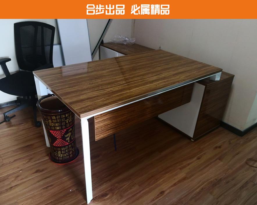 老板桌办公家具简约现代板式大班台主管桌经理桌