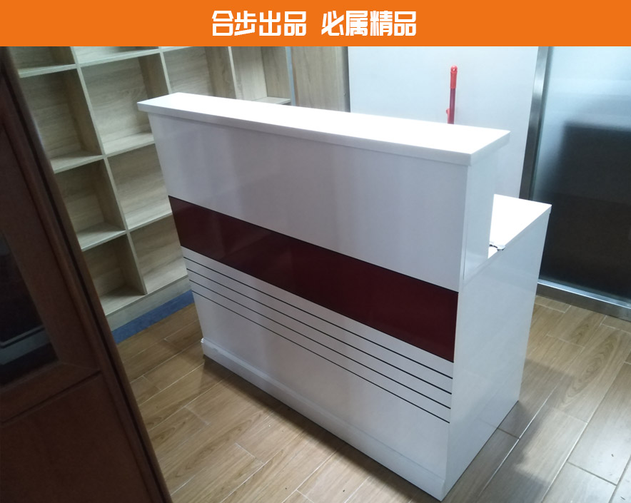 柜台烤漆前台接待台现代简约公司吧台桌