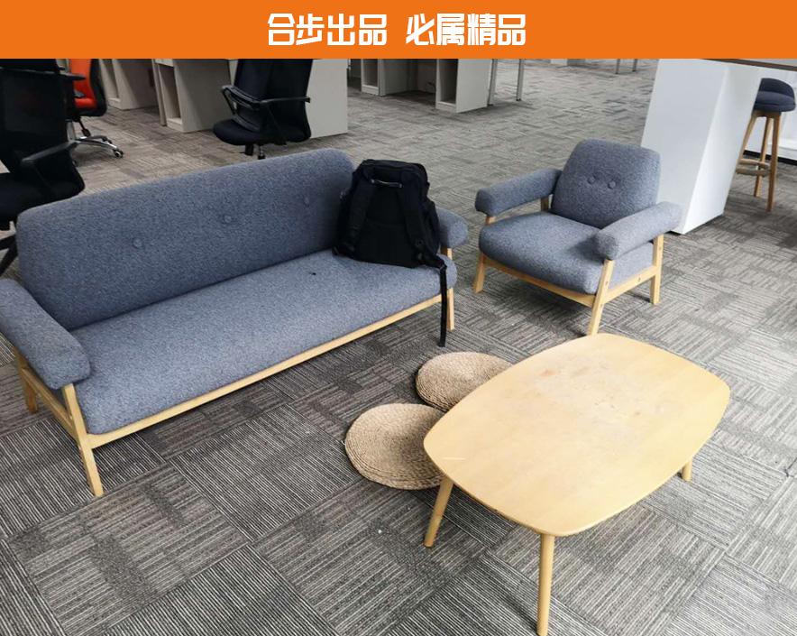 合步二手办公家具网,二手布艺沙发,休闲沙发,接待沙发,3+1