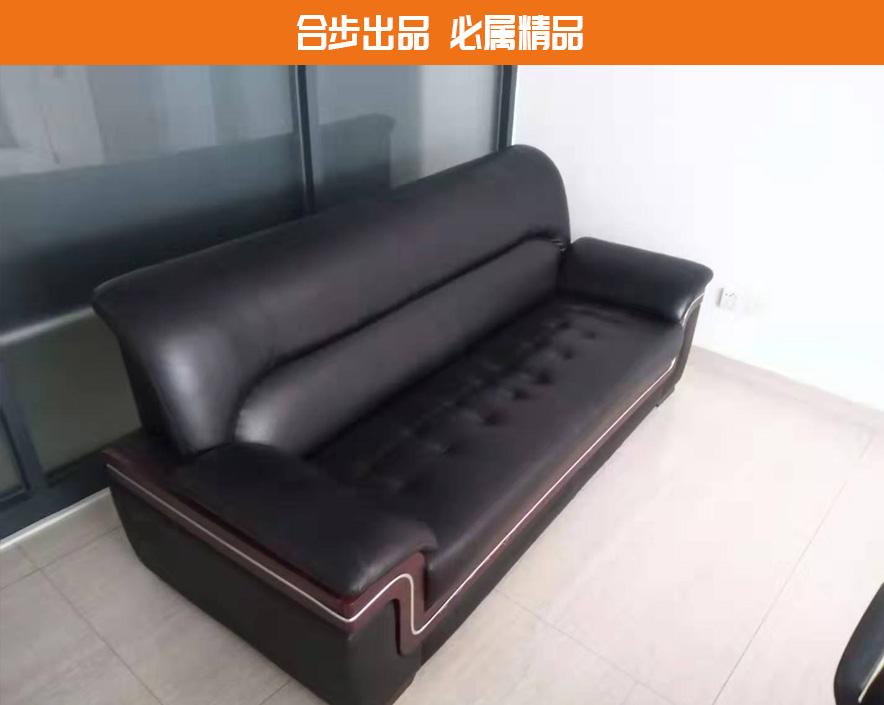 简约办公室沙发会客接待商务沙发