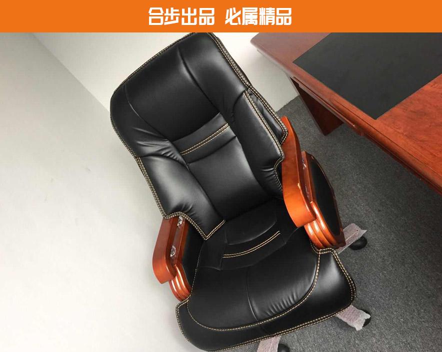 合步二手办公家具网,二手大班椅,电脑椅,工位椅,老板椅