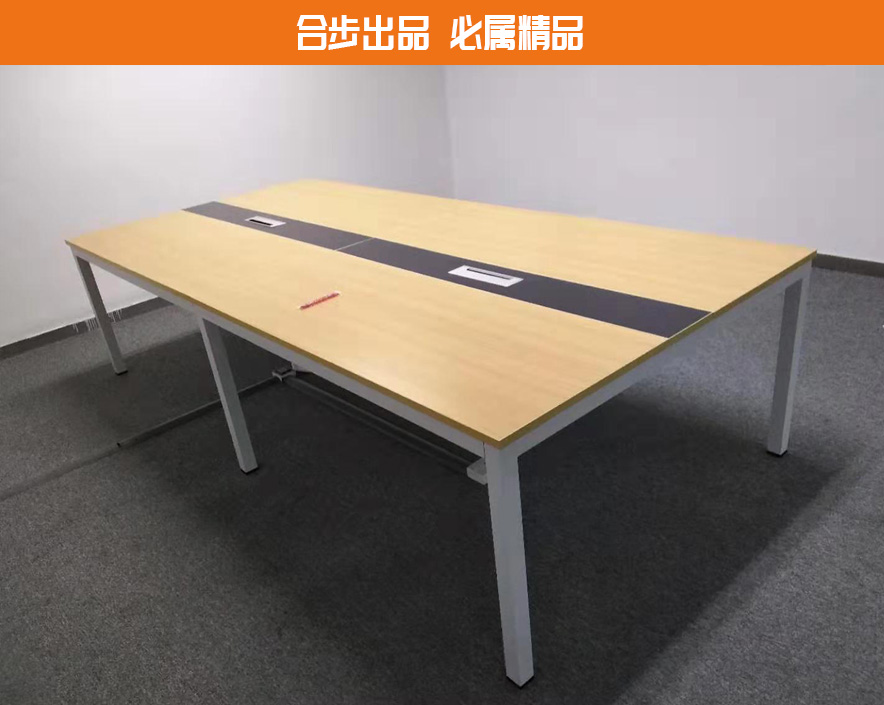 会议桌长桌简约现代培训桌长方形会议室
