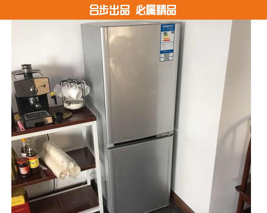 合步二手办公家具网,二手电冰箱
