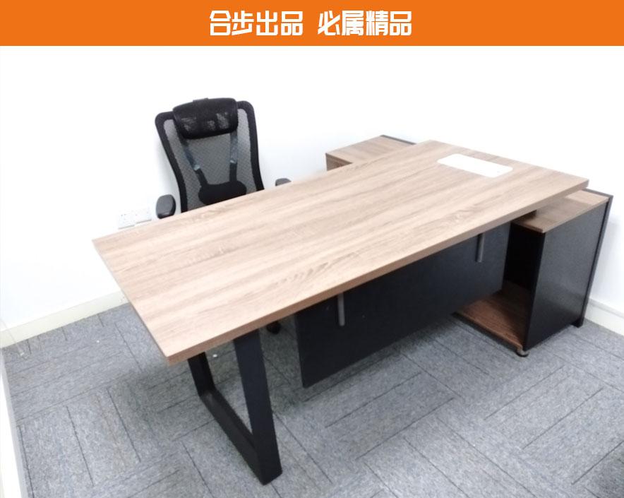 办公家具老板桌简约现代老板办公桌大班台