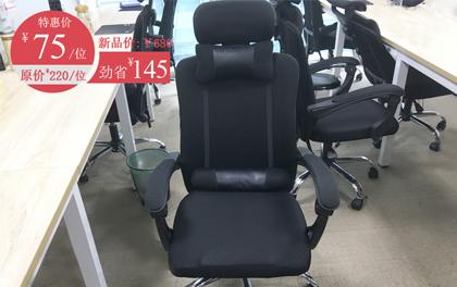 高性价比的二手办公椅长什么样,出乎意料的惊喜
