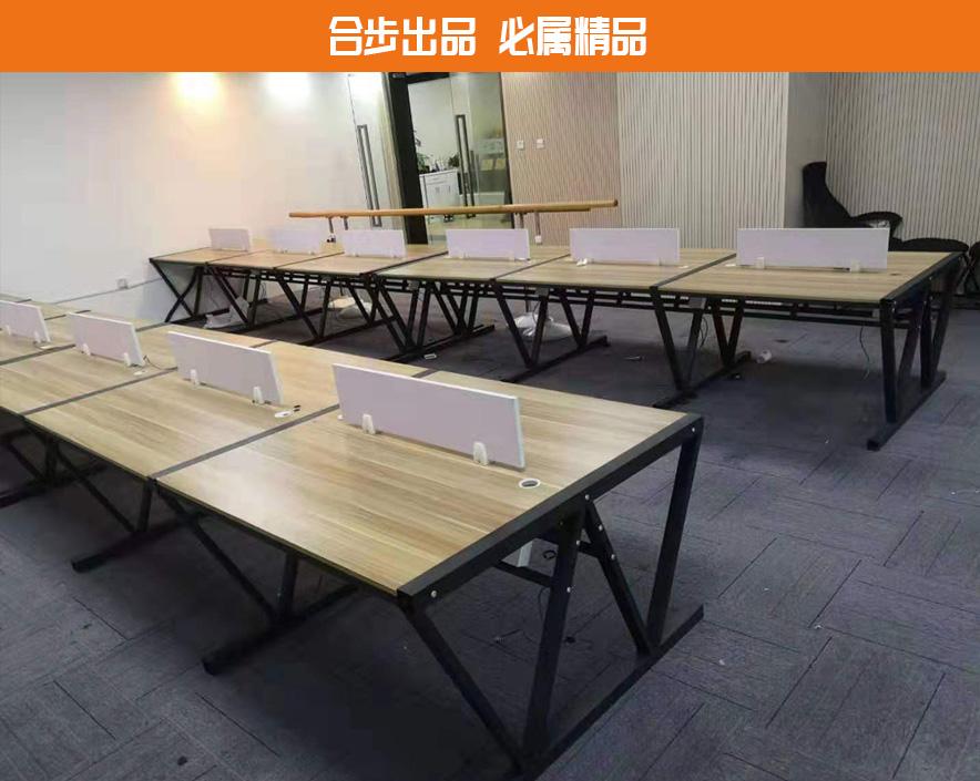 办公桌简约现代职员桌隔断员工电脑桌