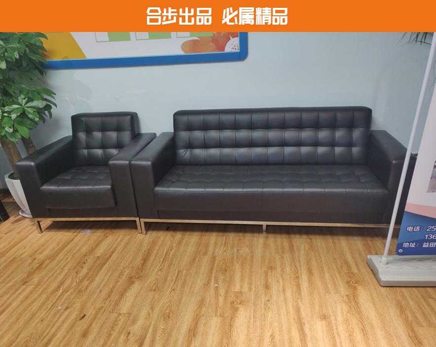 合步二手办公家具网,二手布艺沙发,休闲沙发,接待沙发,3人位