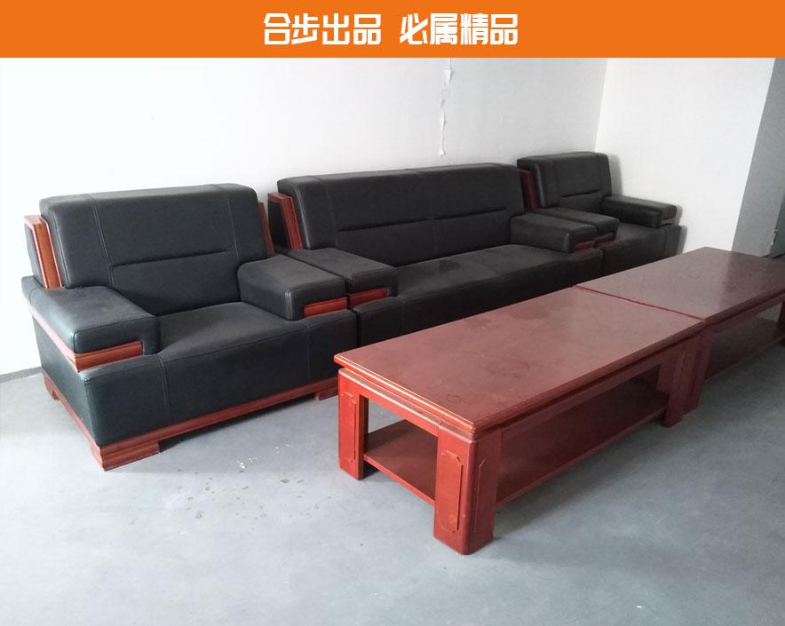 办公沙发办公室会客接待商务洽谈沙发