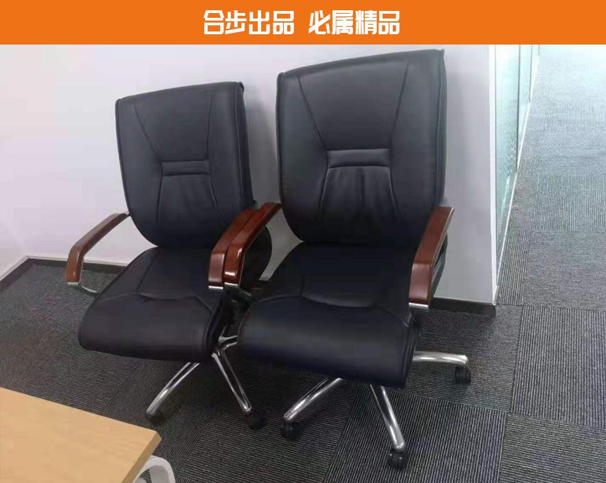 老板椅子商务办公椅电脑椅老板椅转椅大班椅