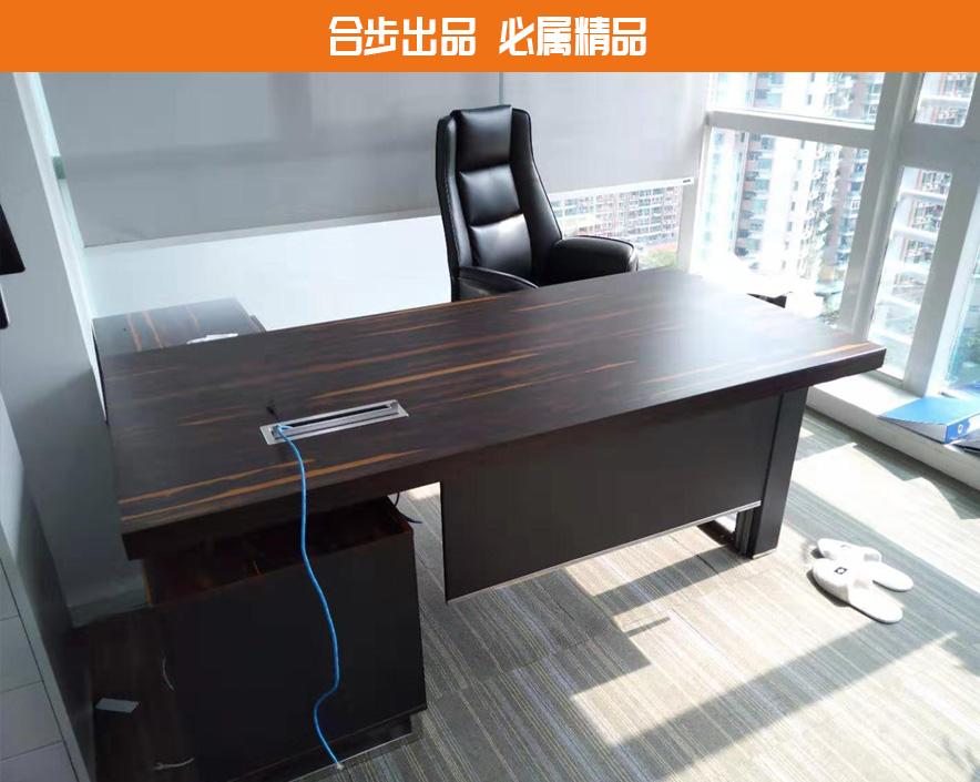老板桌总裁桌主管桌简约办公桌现代大班台
