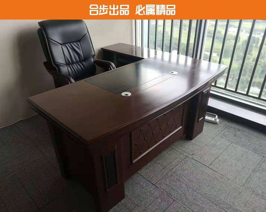 办公家具经理桌简约现代大班台单人主管桌