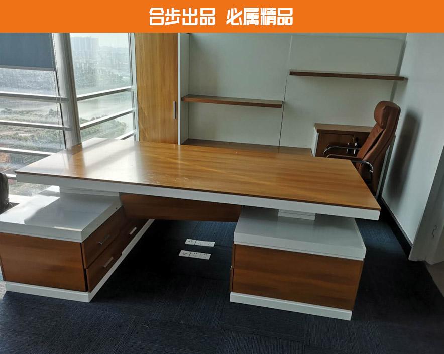 办公家具大班台主管桌老板桌简约现代办公桌椅组合