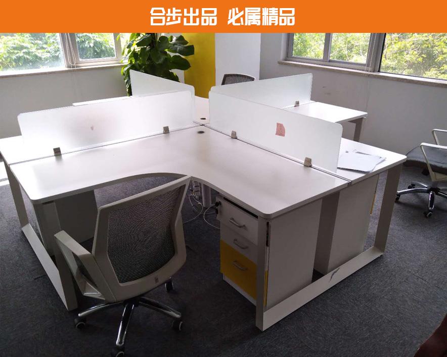 组合办公桌椅L型现代简约屏风隔断多人位办公桌