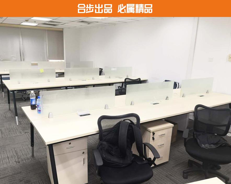 合步二手办公苹果彩票网pk10网,二手电脑桌,工位桌,员工办公桌