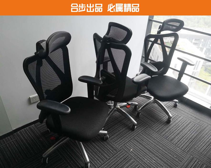 合步二手办公家具网,二手经理椅,办公椅,电脑椅,员工办公椅