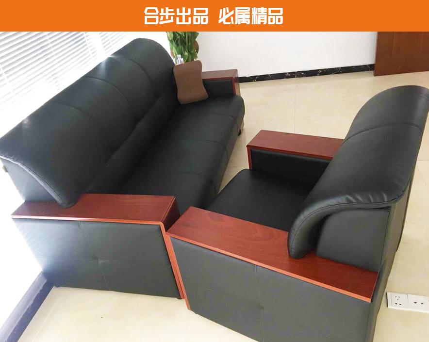 合步二手办公家具网,二手办公沙发,皮革沙发,接待沙发,3+1